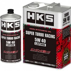 HKS SUPER RACING SERIES ENGINE OIL - SUPER TURBO RACING 5W40 (4L)